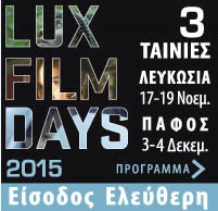 luxfilms